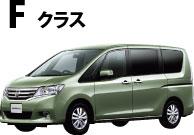 car_list_f