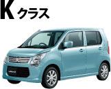 car_list_k