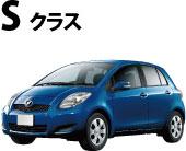 car_list_s