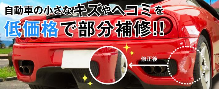 key-kizu