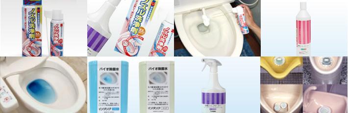 key_for-toilet